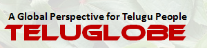 TeluGlobe